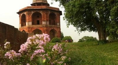 Photo of History Museum Purana Quila at Mathura Road, New Delhi, India