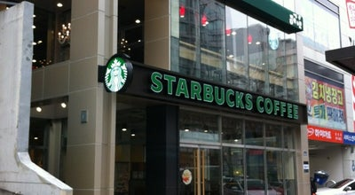 Photo of Coffee Shop Starbucks at 관악구 남부순환로 1812, 서울특별시 08787, South Korea
