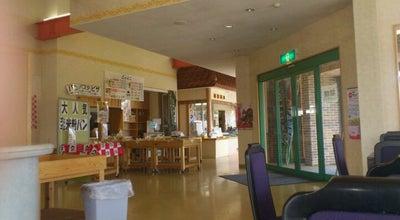 Photo of Ice Cream Shop JAさがえ西村山 さくらんぼ友遊館 at 寒河江久保3, 寒河江市 991-0041, Japan