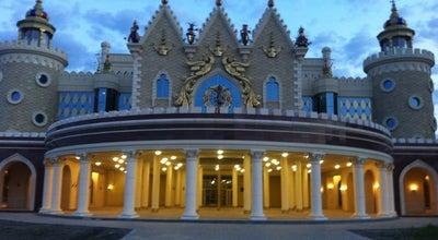 Photo of Theater Театр кукол «Экият» at Петербургская Ул., 57, Kazan 420107, Russia