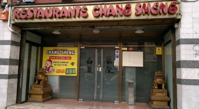Photo of Chinese Restaurant Restaurante Chang Sheng at Av. Concordia, Sabadell, Spain