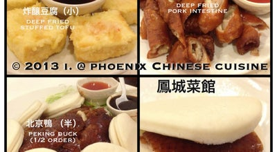 Photo of Chinese Restaurant Phoenix Inn Chinese Cuisine at 208 E Valley Blvd, Alhambra, CA 91801, United States