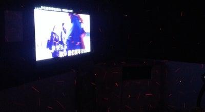 Photo of Karaoke Bar Happy Family Karaoke at 5090 Buford Hwy Ne, Atlanta, GA 30340, United States