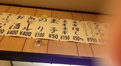 Photo of Ramen / Noodle House 関越ラーメン 仙龍 at 亀ヶ谷137-1, 所沢市, Japan