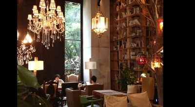 Photo of Coffee Shop 漫咖啡 Maan Coffee at 华庭路5号, Guangzhou, Gu, China