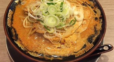 Photo of Ramen / Noodle House 麺屋一魂 at 江戸橋1-122-2, 津市 514-0001, Japan