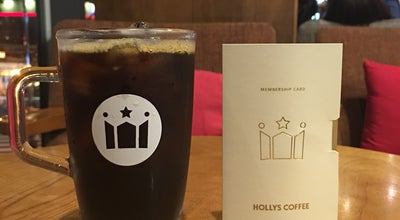 Photo of Coffee Shop Hollys Coffee at South Korea