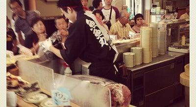 Photo of Sushi Restaurant 廻鮮江戸前すし 魚魚丸 常滑店 at 古社1, 常滑市, Japan
