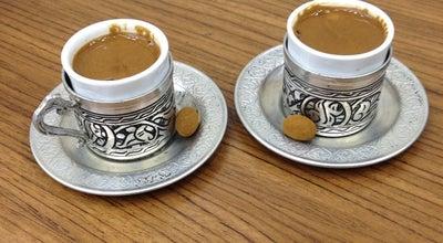 Photo of Candy Store Tuğba Kuruyemiş at Tunalı Hilmi Cad 80/b, Kavaklıdere, Turkey
