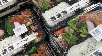 Photo of Grocery Store Fujiya Japanese Market at 1335 W University Dr, Tempe, AZ 85281, United States