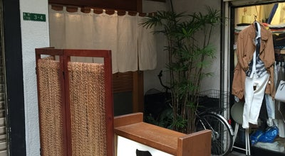 Photo of Sushi Restaurant 天寿し at 小倉北区魚町2-3-4, 北九州市, Japan