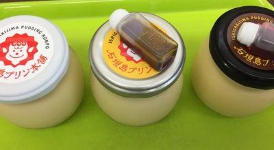 Photo of Dessert Shop 石垣島プリン本舗 at 美崎町3, 石垣市, Japan