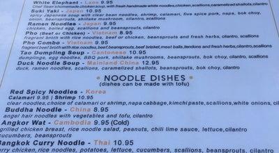 Photo of Asian Restaurant Flying Monk Noodle Bar at 5 W Broughton St, Savannah, GA 31401, United States