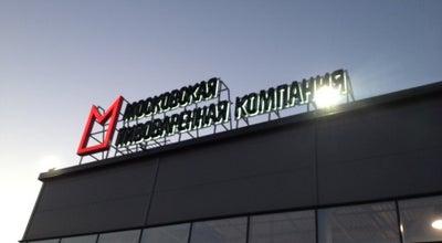 Photo of Brewery Московская Пивоваренная Компания at Волковское Ш., Вл. 12, Мытищи, Russia