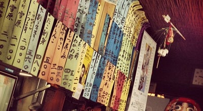 Photo of Speakeasy 味の串天 at 郡山市, Japan