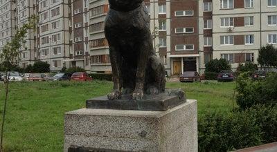 Photo of Monument / Landmark Памятник Преданности at Южное Шоссе, Tolyatti 445047, Russia