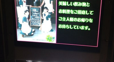 Photo of Cafe JAM AKIHABARA at 外神田3-2-13, 千代田区 101-0021, Japan