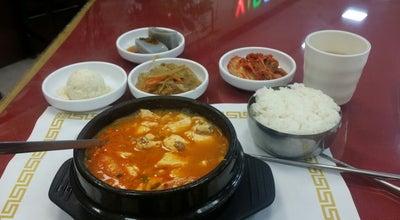 Photo of Korean Restaurant Sik Gaek at 21080 Golden Springs Dr, Walnut, CA 91789, United States