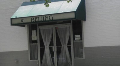 Photo of Chinese Restaurant Beijing at 123 Centerway, Greenbelt, MD 20770, United States