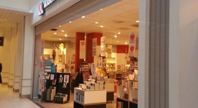 Photo of Bookstore Akademibokhandeln at Nacka Forum, Nacka, Sweden