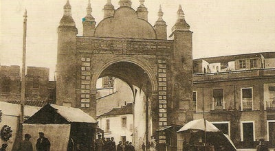 Photo of Historic Site Arco de La Macarena at C. San Luis, Sevilla 41002, Spain