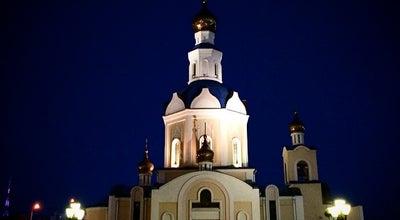 Photo of Church Часовня Святителя Иосафа at Свято-троицкий Бул., 24, Белгород, Russia