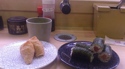Photo of Sushi Restaurant 寿司めいじん 日出店 at 日出町1797-2, 速見郡, Japan