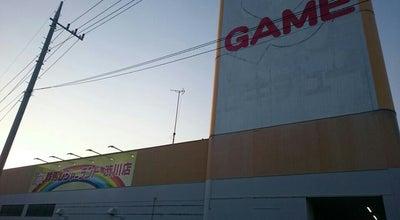 Photo of Arcade 群馬レジャーランド 渋川店 at 八木原1364, 渋川市 377-0003, Japan