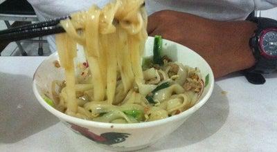 Photo of Chinese Restaurant Bakmi Bangka 33 at Jl Siliwangi 7g-h, Depok 16436, Indonesia