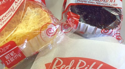 Photo of Bakery Red Ribbon Bakery at 4021 Pipeline, Chino Hills, CA, United States