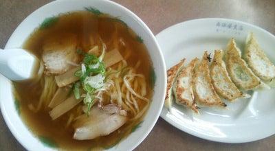 Photo of Ramen / Noodle House 森田屋支店 緑町店 at 緑町1-30-28, 館林市, Japan