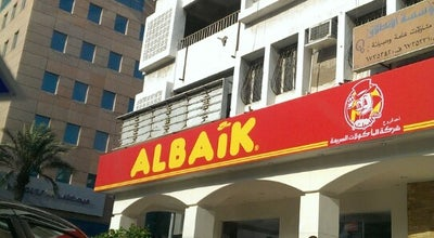 Photo of Fried Chicken Joint Al Baik | البيك at شارع الستين, Jeddah, Saudi Arabia