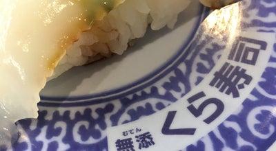 Photo of Sushi Restaurant くら寿司アクロスプラザ橿原店 at 曲川町, 橿原市, Japan