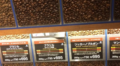 Photo of Coffee Shop KALDI COFFEE FARM イオンモール橿原店 at 曲川町7丁目20-1, 橿原市 634-0837, Japan