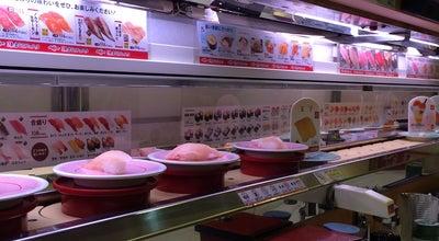 Photo of Sushi Restaurant かっぱ寿司 橿原店 at 葛本町500-1, 橿原市, Japan