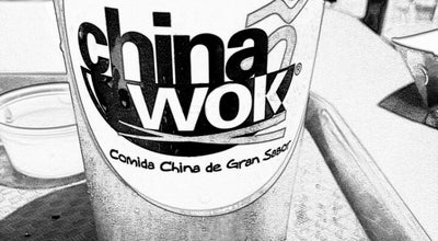 Photo of Chinese Restaurant China Wok Centro at 2a Calle Poniente Y 2a Avenida Norte, San Miguel, San Miguel, El Salvador