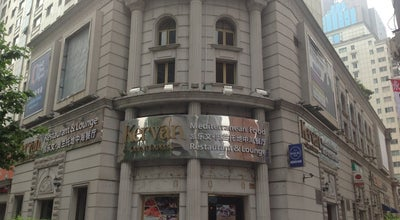 Photo of Turkish Restaurant Kervan Orient Express at 266 M Yunnan Rd, Shanghai, Sh 200011, China