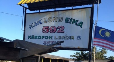 Photo of Asian Restaurant Kepok Lekor 808 at Malaysia
