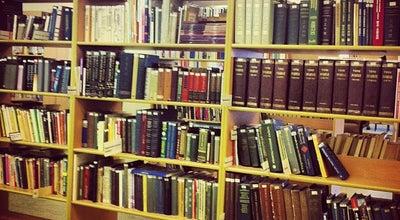 Photo of Library Библиотека Белинского at Ул. Белинского, 15, Екатеринбург 620075, Russia