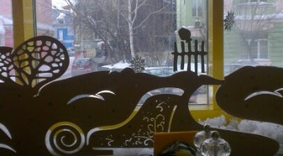 Photo of Coffee Shop Leto at Ул. Гагарина, 2, Томск 634050, Russia