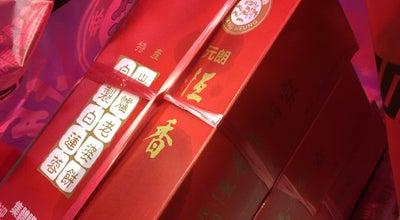 Photo of Bakery Hang Heung Cake Shop 恆香餅家 at 555 Hennessy Rd, Causeway Bay, Hong Kong