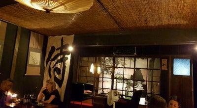 Photo of Cafe 士心 SHISHIN SAMURAI CAFE & BAR at 上妙覚寺町230-1, 京都市中京区, Japan