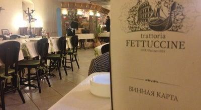 Photo of Italian Restaurant Trattoria Fettuccine at Улица Студеная, 7, Nizhny Novgorod 603000, Russia
