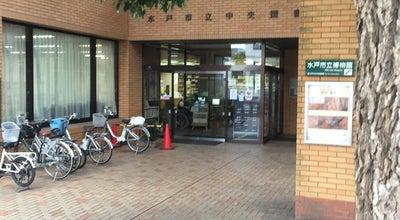 Photo of Library 水戸市立 中央図書館 at 大町3丁目3-20, 水戸市, Japan