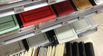 Photo of Bookstore 未来屋書店 大垣店 at 外野2丁目100番地, 大垣市, Japan