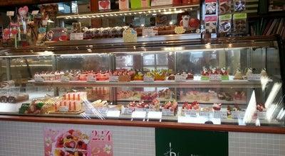 Photo of Dessert Shop ペイ・バスク 本店 at 若草3丁目13-4, 大野城市, Japan