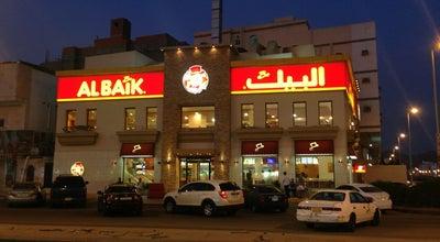 Photo of Fried Chicken Joint Al-Baik | البيك at Ash Shawqiya Dist, Makkah 21955, Saudi Arabia