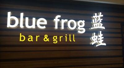 Photo of Burger Joint Blue Frog | 蓝蛙 at 138 M Huaihai Rd, Shanghai 200021, China