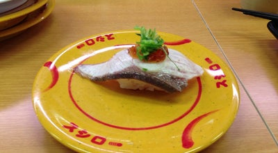 Photo of Sushi Restaurant スシロー 伊丹荒牧店 at 荒牧南2−1−21, Itami 664-0008, Japan