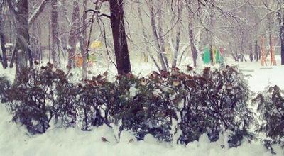 Photo of Park Парк Матросова at Russia